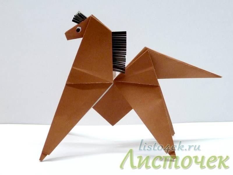 Лошадка из бумаги