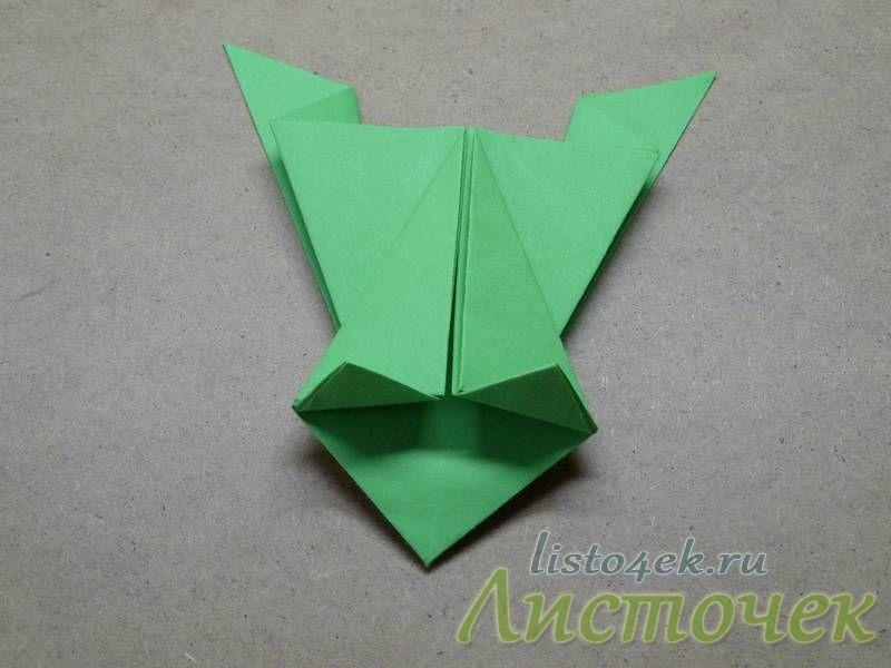 Получившиеся треугольники - глазки отгибаем вверх