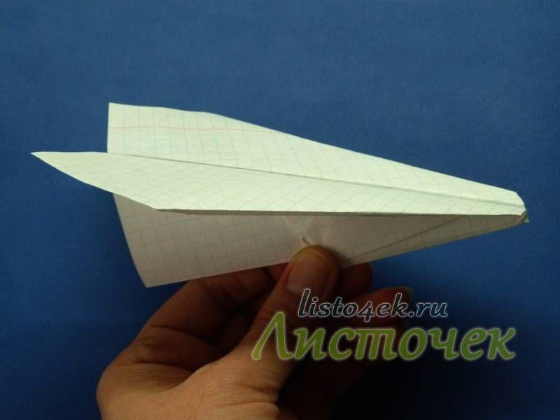 А для того чтобы самолет летел как можно дальше, наоборот, нужны прямые крылья