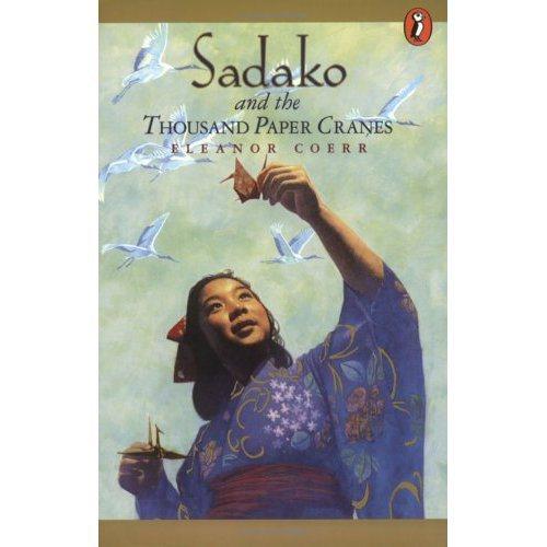 Садако и тысяча бумажных журавликов