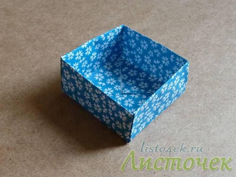 Готовая коробочка из бумаги своими руками
