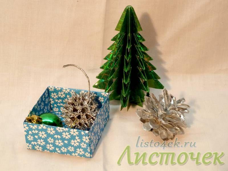 Коробочку из бумаги можно использовать в качестве декора