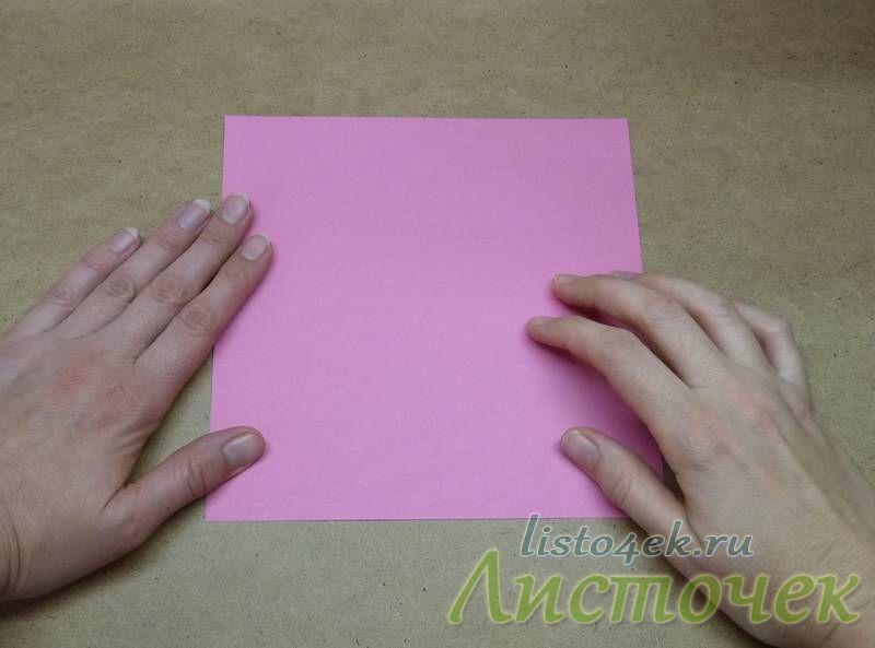 1. Берем квадратный лист бумаги