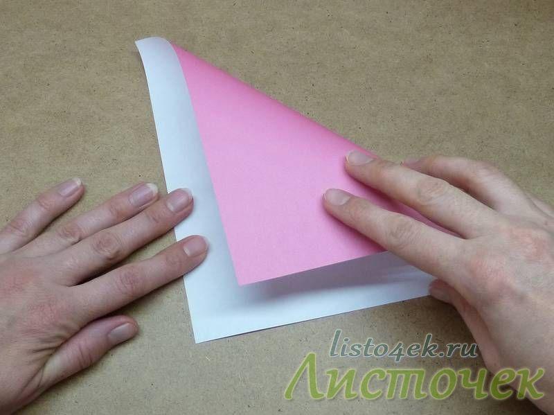 Сворачиваем лист по одной диагонали