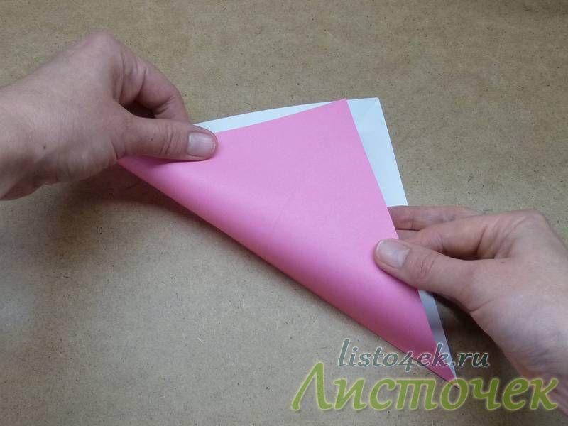 Сворачиваем лист по другой диагонали