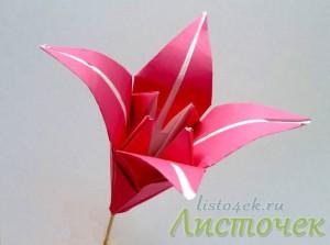 Как сделать цветок — лилию из бумаги