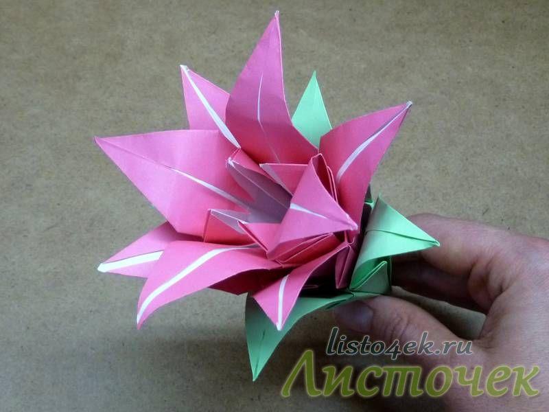 Лилия из трех простых цветков