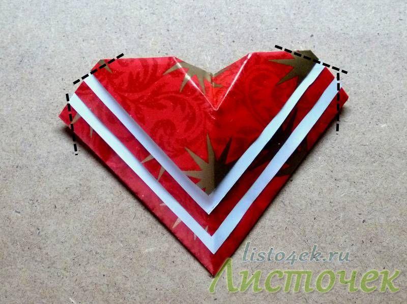 Маленькие уголки тоже надо завернуть на изнаночную сторону, стараясь сделать сердце более правильной округлой формы