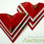 Полосатое сердечко