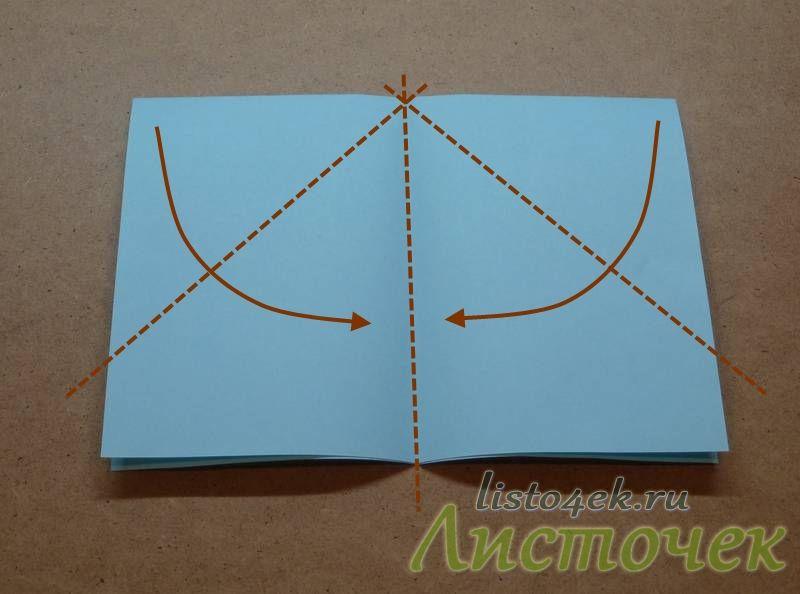Верхние углы по пунктирным линиям сгибаем к центру