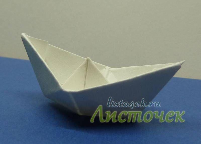 Кораблик (классический) из бумаги