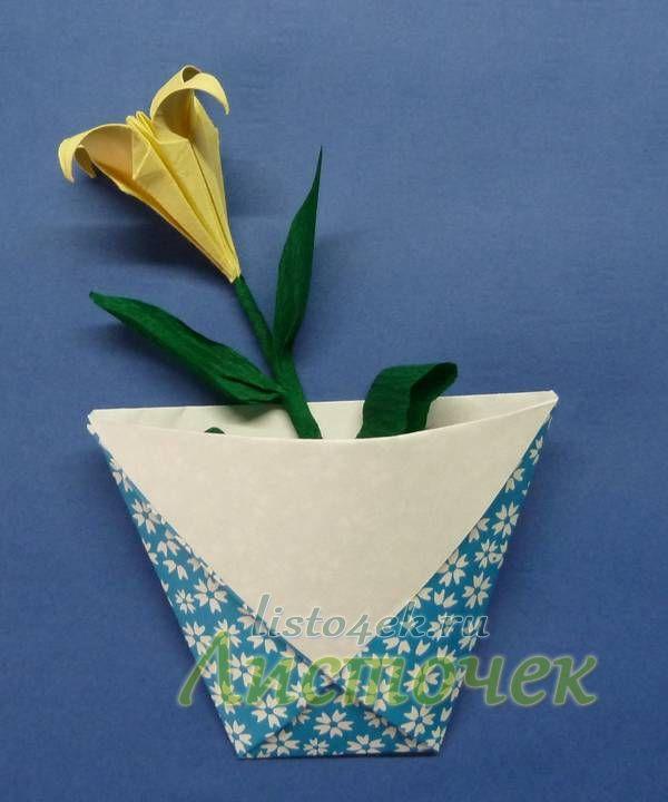 Лилии из цветной бумаги можно использовать для различных поделок.