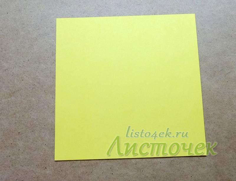 Нам понадобится квадратный лист бумаги