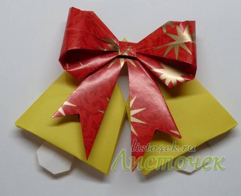 Рождественские колокольчики из бумаги