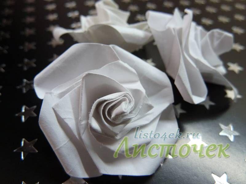 Роза из бумаги (Stephan Weber) - варианты