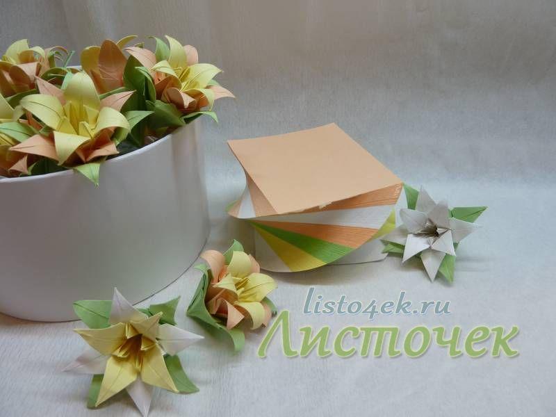 Для кусудамы небольшого диаметра можно использовать цветные блоки записной бумаги