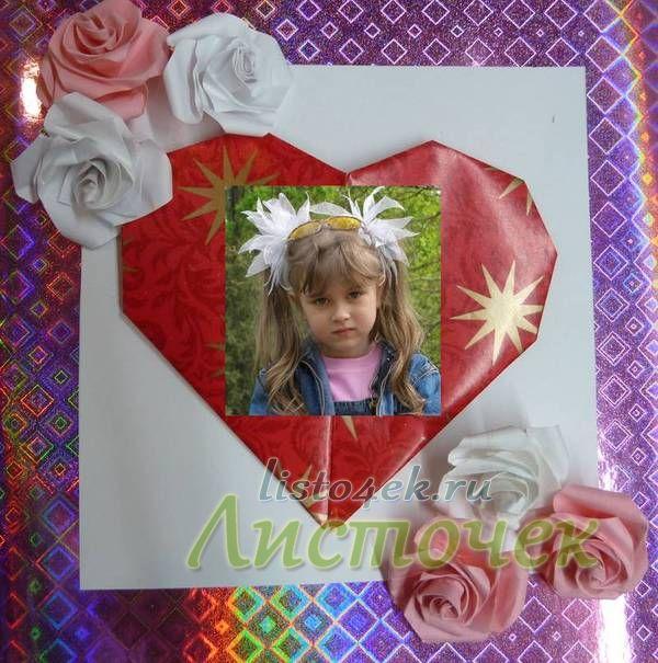 Фоторамка с сердцем и розами