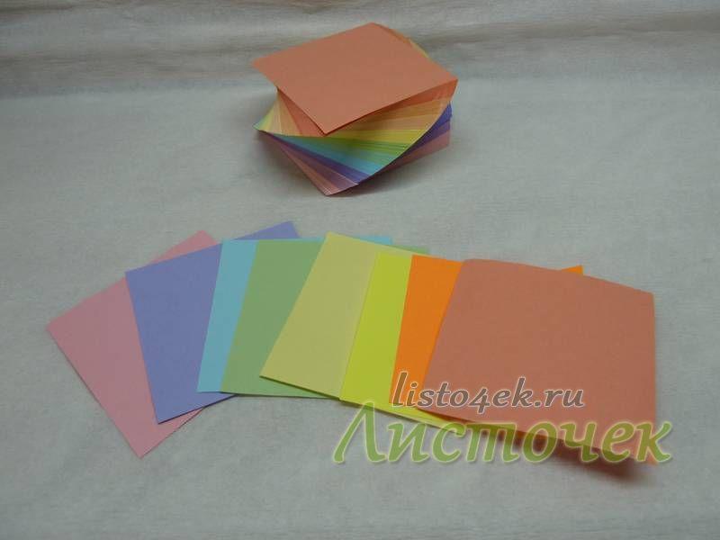 Очень хорошо для этой цели подходят разноцветные листочки для записи со сторонами от 7 см. до 10 см.