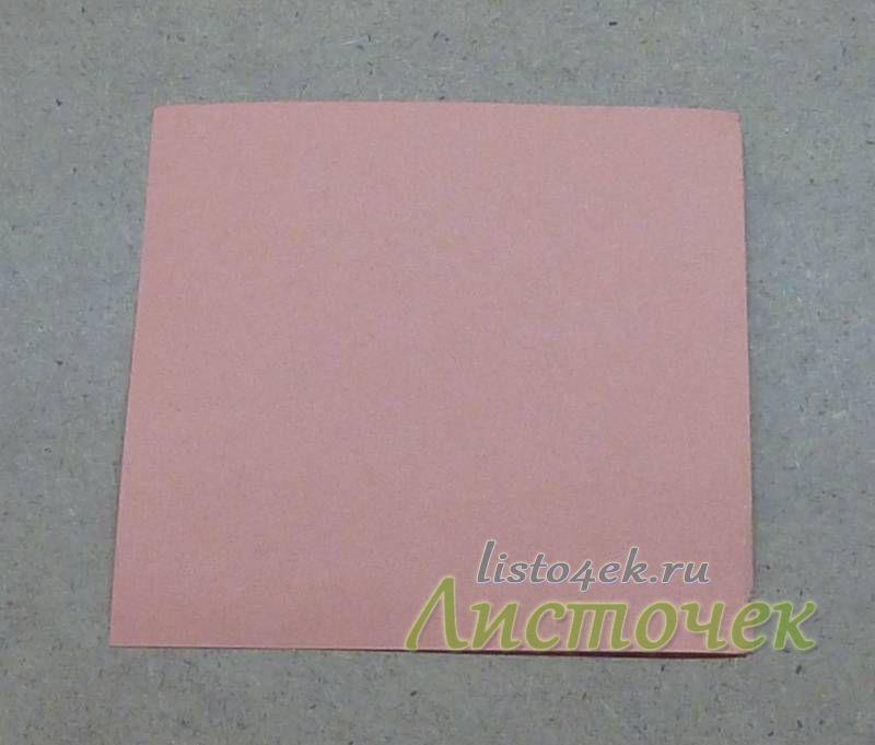 Берем квадратный лист бумаги
