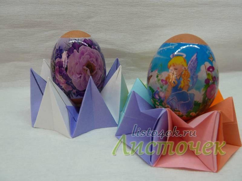 Динамичная игрушка может быть прекрасной подставкой для пасхальных яиц