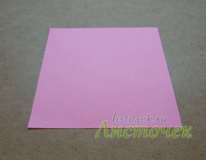 Для работы нам необходим квадратный лист бумаги