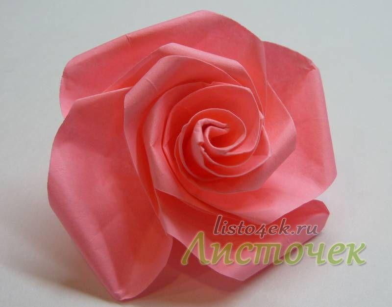 Как сделать розу оригами