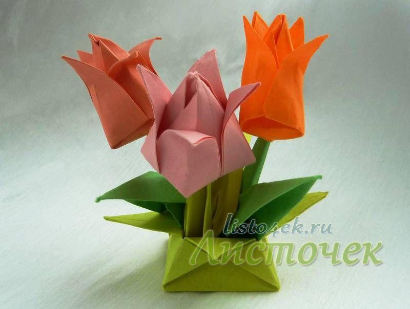 Тюльпаны на стебле из квадратного листа очень хорошо смотрятся и держатся без клея в коробочке - звезда или дзунако