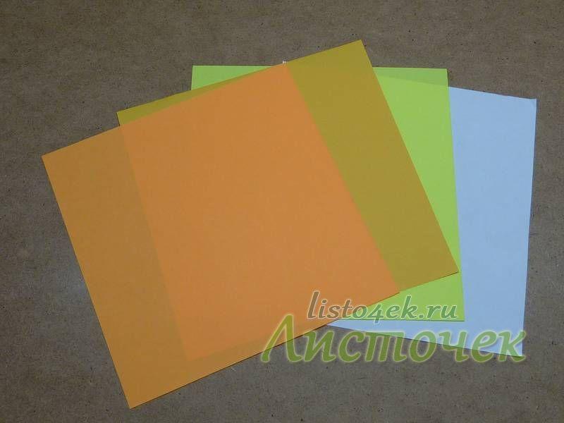 Чтобы подчеркнуть спираль, лучше использовать бумажные листы двух или четырех оттенков