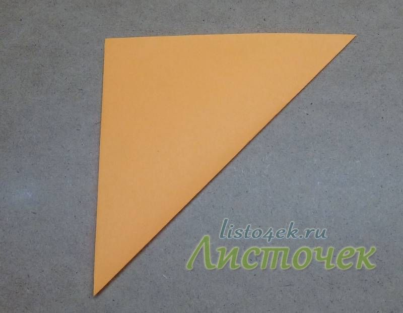Складываем квадрат треугольником по диагонали. Согнули