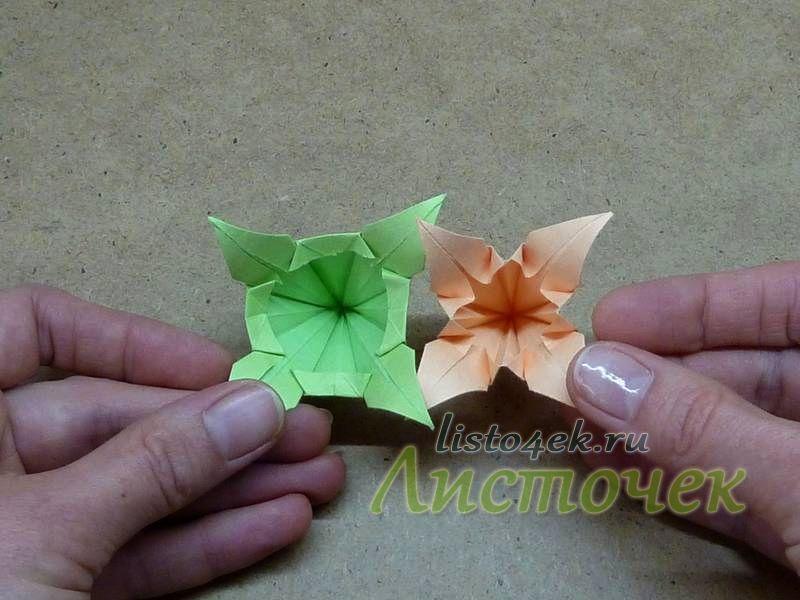 Желтый и оранжевый модули делаются по схеме лилии. Зеленый модуль (чашелистик) тоже можно делать по этой же схеме, только в конце добавится еще один шаг, и чашелистик будет иметь более раскрытую форму