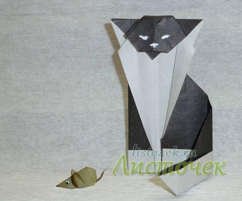 Мышка и кошка