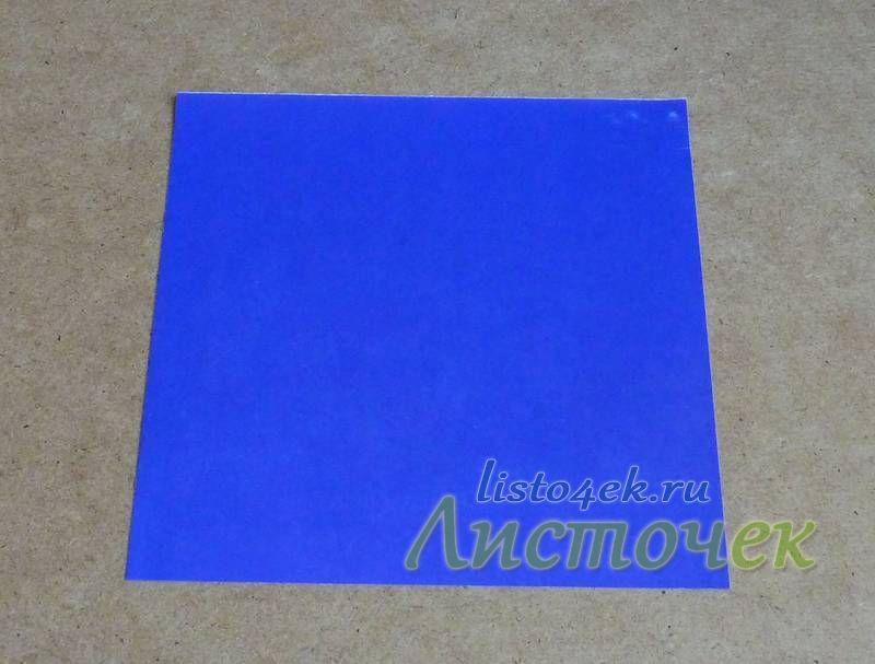 Возьмите квадратный лист плотной бумаги, желательно двухцветной