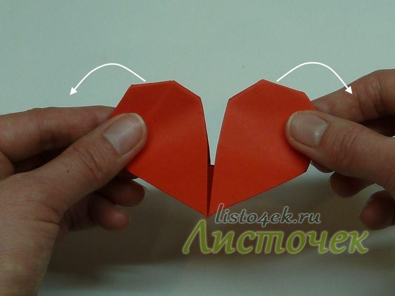 Выворачивается сердце следующим образом: берем за края и разводим их в стороны