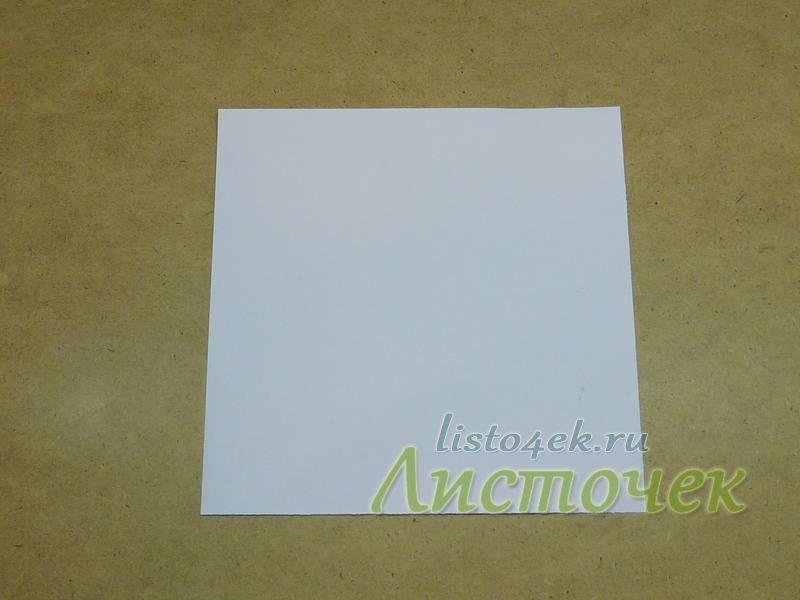 """Базовая основа """"рыбы"""" складывается из квадратного листа бумаги"""