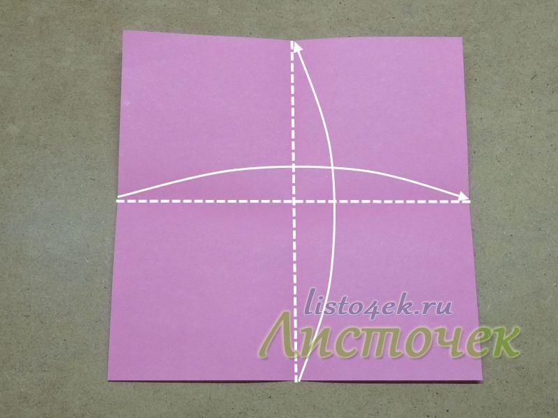 Складываем квадрат пополам, совмещая противоположные стороны в одну сторону и в другую сторону. Согнули, разогнули