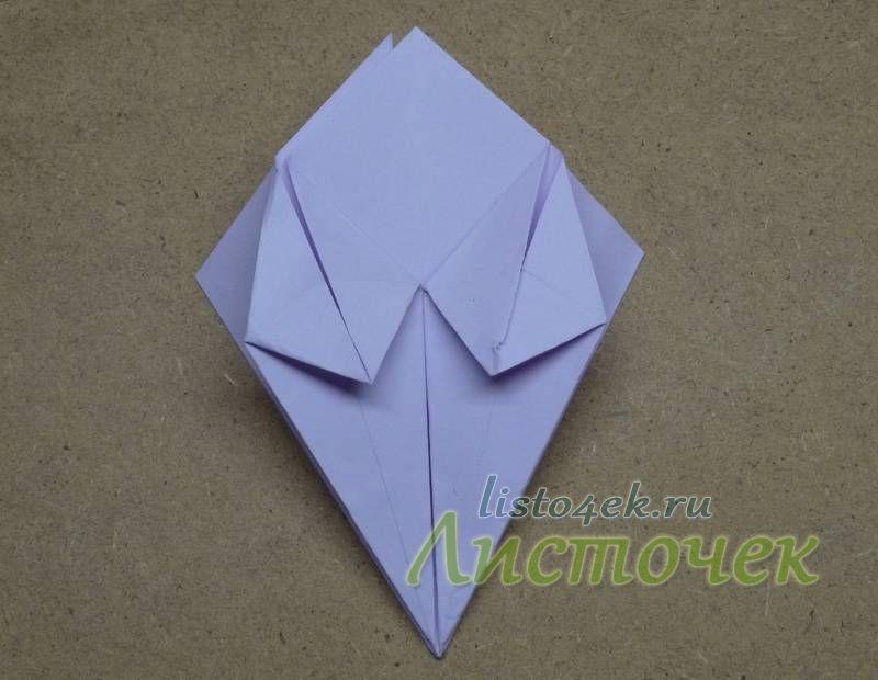 Точно также расправляем треугольники с другой стороны