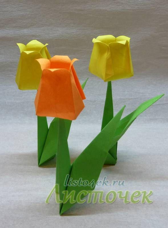 Делаем необходимое количество тюльпанов для нашего букета