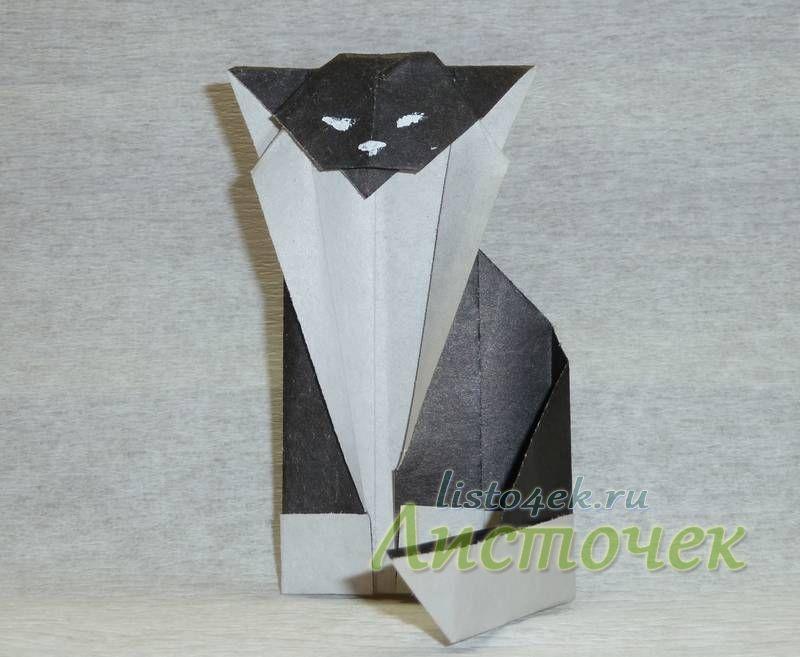 Можно нарисовать глаза и носик. И наша кошка из бумаги своими руками готова!