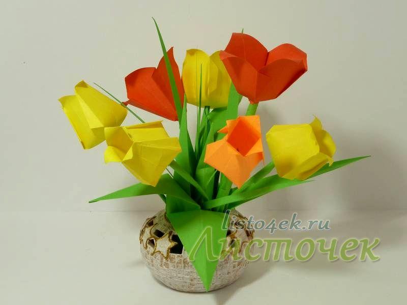 Как сделать букет тюльпанов из
