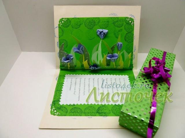 Украшаем открытку маленькими цветами лилии