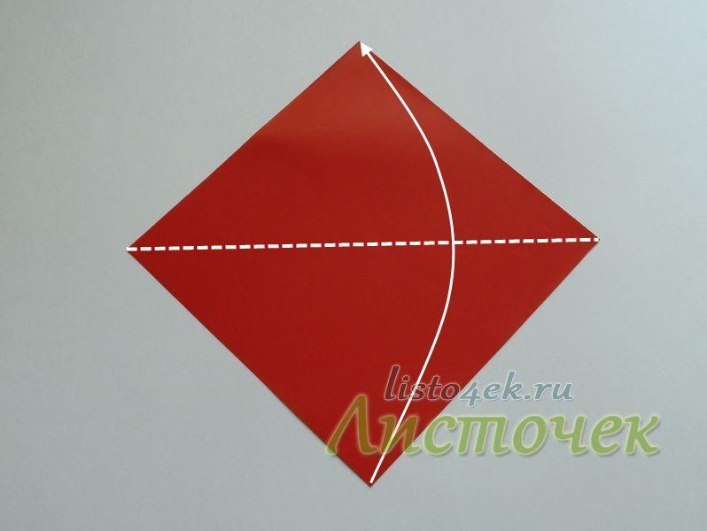 Складываем квадрат пополам по диагонали