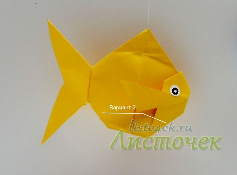 Рыба из цветной бумаги своими руками 78