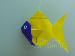 Как сделать золотую рыбку из бумаги Листочек