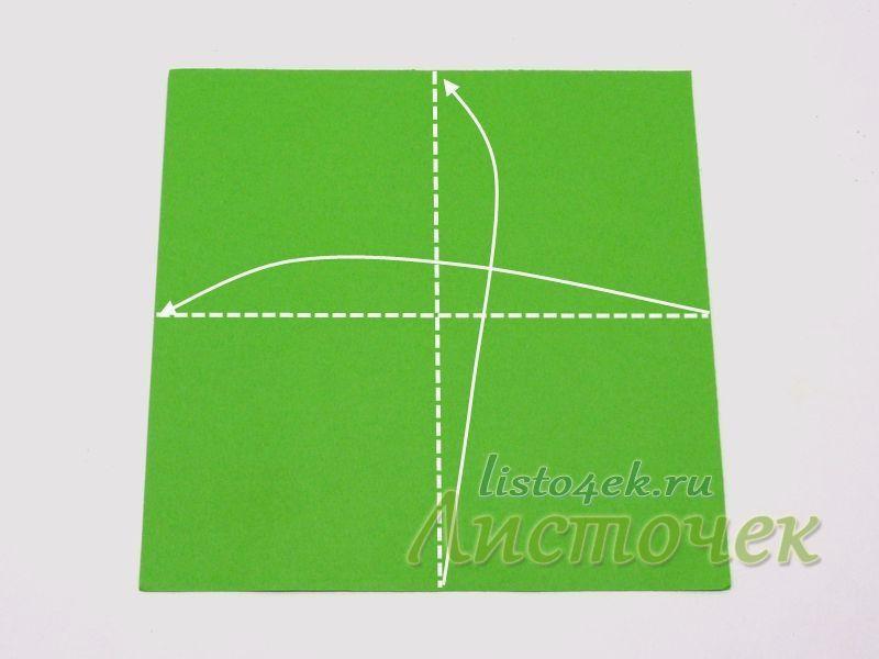 Складываем пополам в одну и другую стороны, совмещая противоположные стороны квадрата