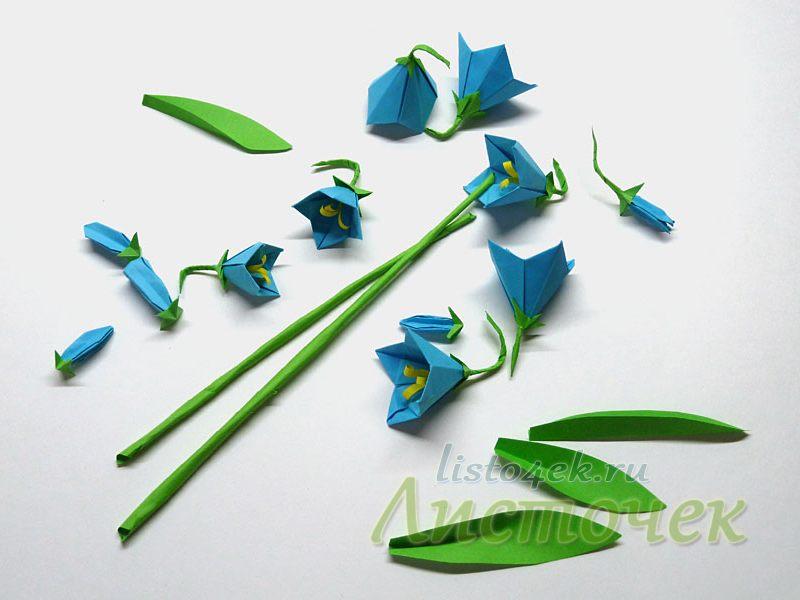 Необходимые элементы для сборки веточки цветка колокольчика