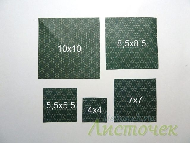 Размеры квадратов для елки из бумаги