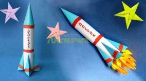 Открытки и поделки ко Дню космонавтики